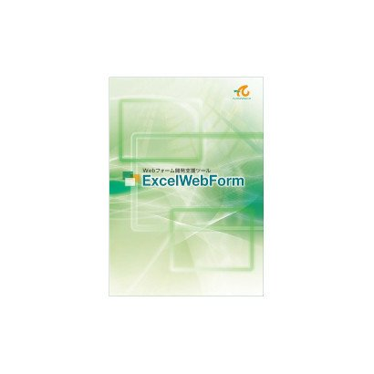 ExcelWebForm [Windowsソフト]
