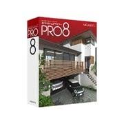 3DマイホームデザイナーPRO8 新バージョンアップグレード付 [Windowsソフト]