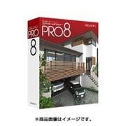 3DマイホームデザイナーPRO8ツインパック 新バージョンアップグレード付 [Windowsソフト]