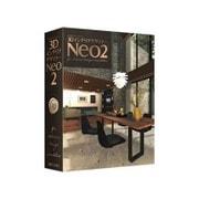 3DインテリアデザイナーNeo2 新バージョンアップグレード付 [Windowsソフト]