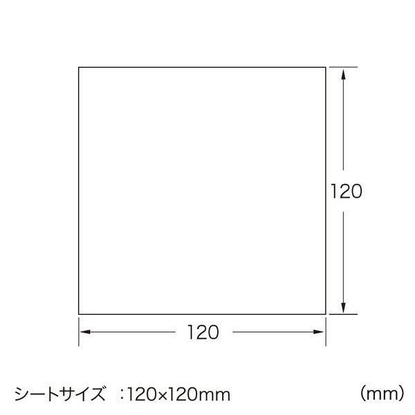 JP-IND14GKN [プラケース用インデックスカード フォト光沢]
