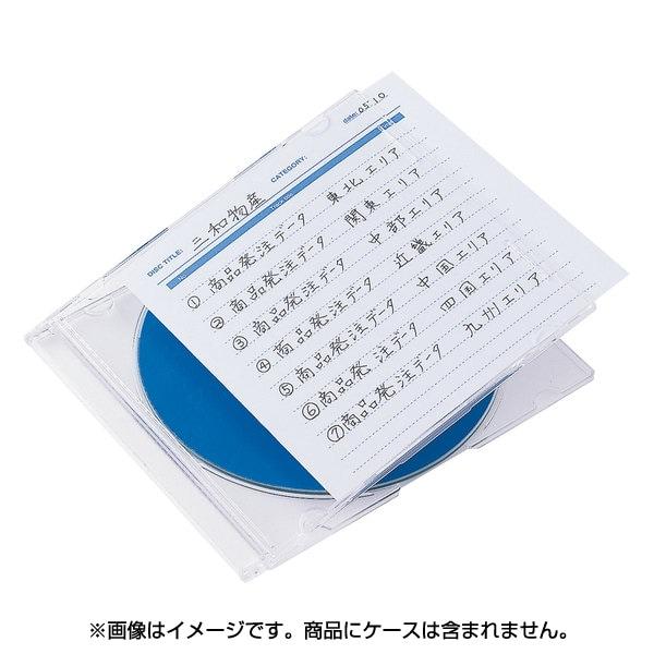 JP-IND6N-50 [手書き用インデックスカード つやなし・増量]