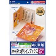 JP-INDGK2N [フォト光沢CD・DVDケースカード 見開き]