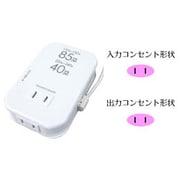 WT-76M [海外用薄型2口変圧器USB 110-130V/85VA 220-240V/40VA]