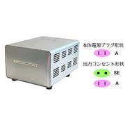 WT-15EJ [海外国内用大型変圧器 220-240V/3000VA]