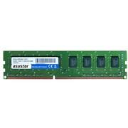 AS7R-RAM4GEC [NASケース用増設RAM 4GB DDR3-1600]
