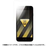 BSIP15FASG [iPhone 6/6s用 耐衝撃フィルム 高光沢]