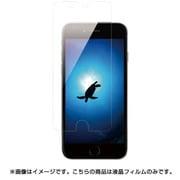 BSIP15FBCG [iPhone 6/6s用 ブルーライトカットフィルム 高光沢]