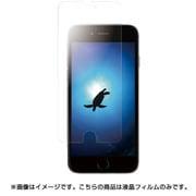 BSIP15FBCT [iPhone 6/6s用 ブルーライトカットフィルム スムース]