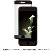 BSIP15FEF3BK [iPhone 6/6s用 3Dイージーフィット スムース ブラック]