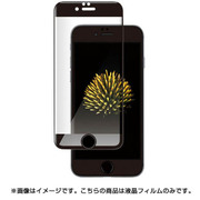 BSIP15FEF3GBK [iPhone 6/6s用 3Dイージーフィット 高光沢 ブラック]