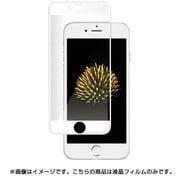 BSIP15FEF3GWH [iPhone 6/6s用 3Dイージーフィット 高光沢 ホワイト]