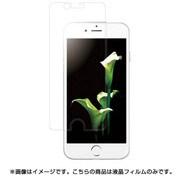BSIP15FEFCR [iPhone 6/6s用 イージーフィット スムース クリア]