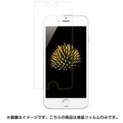 BSIP15FEFGCR [iPhone 6/6s用 イージーフィット 高光沢 クリア]