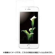 BSIP15FT [iPhone 6/6s用 防指紋フィルム スムース]
