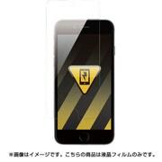 BSIP15LFASG [iPhone 6 Plus/6s Plus用 耐衝撃フィルム 高光沢]