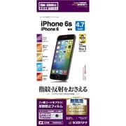 T658IP6SA [iPhone 6/6s用 液晶保護フィルム 指紋・反射防止]