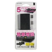 ALG-PS45UH [PS4用 5ポートUSB HUB]