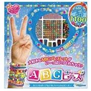 ガールズピースコレクション ABCビーズ [対象年齢:6歳~]