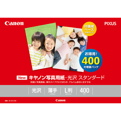 SD-201L400 [キヤノン写真用紙・光沢 スタンダード L版 400枚]