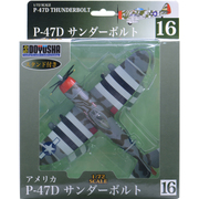 1/72 P-47D サンダーボルト [塗装済み完成品]