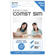 COMST SIM (DATA SIM 3GB/30日間) [プリペイド式LTE対応データ通信専用SIMカード(SIMアダプタセット標準同梱)]