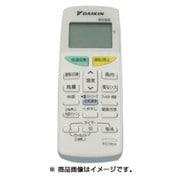 ARC469A20 [エアコン用リモコン 2099796]