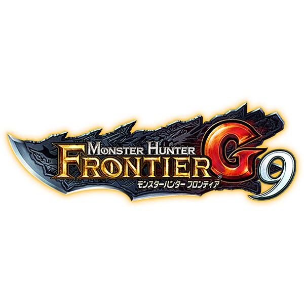 モンスターハンター フロンティアG9 プレミアムパッケージ [Wii Uソフト]