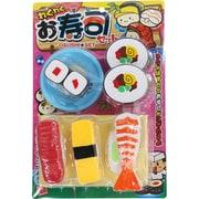 わくわくお寿司セット