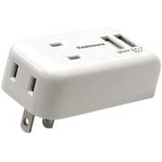 AJ-469 [AC充電器 1A USB:2ポート 2コンセントタイプ]