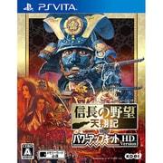 信長の野望 天翔記 with パワーアップキット HD Version [PS Vitaソフト]