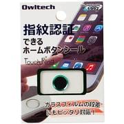 OWL-HBIP01-GNB [iPhone6 Plus/5s/iPad mini3/iPad Air2用 指紋認証機能対応ホームボタンシール グリーンフレーム/ブラック]