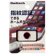 OWL-HBIP01-WRB [iPhone6 Plus/5s/iPad mini3/iPad Air2用 指紋認証機能対応ホームボタンシール ワインレッドフレーム/ブラック]