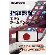 OWL-HBIP01-WRR [iPhone6 Plus/5s/iPad mini3/iPad Air2用 指紋認証機能対応ホームボタンシール ワインレッド/レッド]