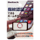 OWL-HBIP01-WRW [iPhone6 Plus/5s/iPad mini3/iPad Air2用 指紋認証機能対応ホームボタンシール ワインレッド/ホワイト]