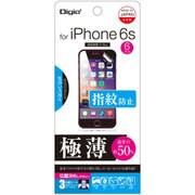 SMF-IP151FLST [iPhone 6s 液晶保護フィルム 極うす 光沢 指紋防止 気泡レス]