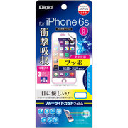 SMF-IP151FPKWBC [iPhone 6s 液晶保護フィルム 衝撃吸収 光沢 ブルーライトカット]