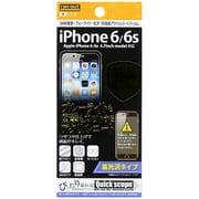 RT-P9FT S1 [iPhone 6/6s 5H耐衝撃・ブルーライト・光沢・防指紋アクリルコートフィルム]