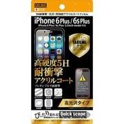 RT-P10FT Q1 [iPhone 6 Plus/6s Plus 5H耐衝撃・光沢・防指紋アクリルコートフィルム 高光沢タイプ]