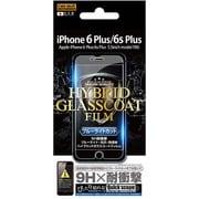 RT-P10FT V1 [iPhone 6 Plus/6s Plus 9H耐衝撃・ブルーライト・光沢・防指紋ハイブリッドガラスコートフィルム ブルーライトカット]