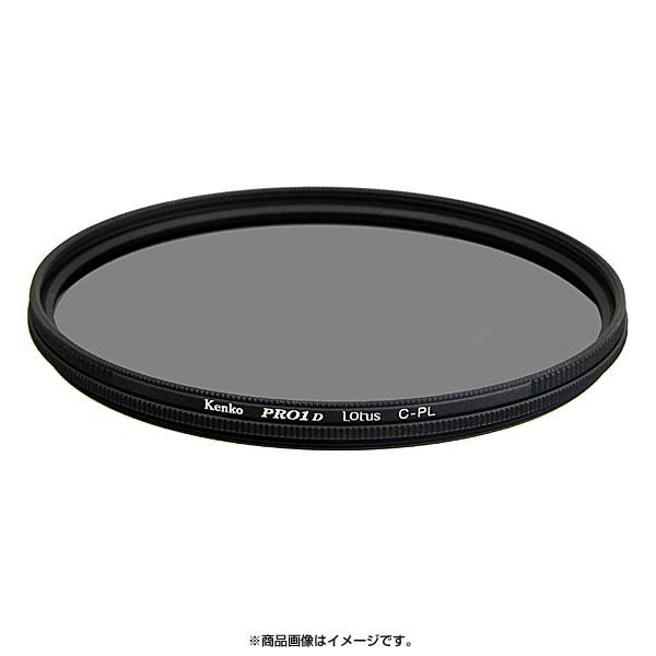 55S PRO1D ロータス C-PL [PL(偏光)フィルター 55mm]