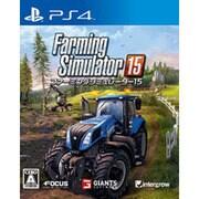 Farming Simulator15(ファーミングシミュレーター15) [PS4ソフト]