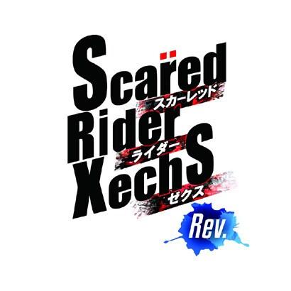 スカーレッドライダーゼクス Rev [PS Vitaソフト]