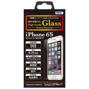 HG-IPN15S [iPhone 6s 4.7インチ用 High Grade Glass 画面保護ガラスフィルム]