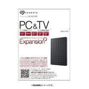 SGP-NX010UBK [Expansion Portable USB3.0 1TB Black]