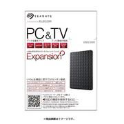 SGP-NX020UBK [Expansion Portable USB3.0 2TB Black]