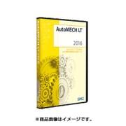 AutoMECH LT2016アップグレード基本製品 [Windowsソフト]