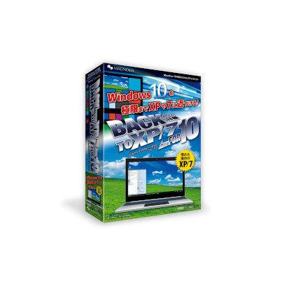 Back to XP/7 for 10 [Windows]