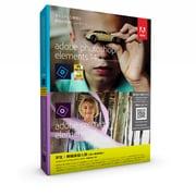 Photoshop Elements & Premiere Elements 14 日本語版 MLP(マルチプラットホーム) S&T(学生・教職員個人)版 [Windows/Mac]