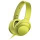 MDR-100A Y [ステレオヘッドホン h.ear on ヘッドバンドタイプ ライムイエロー ハイレゾ音源対応]